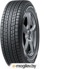 Зимняя шина Dunlop Winter Maxx SJ8 245/50R20 102R