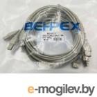 Кабель-удлинитель USB2.0 (1шт) USB A (m)/USB A (f) 1.5м (BULK)