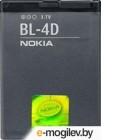 Аккумулятор для Nokia BL-4D
