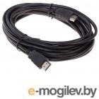 HDMI (M) -> HDMI (M), 5.0m, Pro Legend (OX-HDMI5V1.4LX), V1.4b
