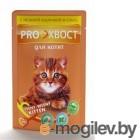 PROхвост пауч для котят 100 гр. цыпленок в соусе