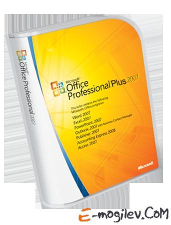 Microsoft office 2007 enterprise sp2 integrated vol (update 16042011/rus)