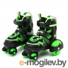 Moby Kids Green 30-33 64620