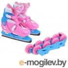 Onlitop ABEC-7 223F Pink 33-36 1131913