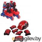 раздвижные коньки Onlitop Red-Black 38-41 1231416