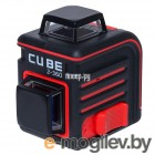 лазерные ADA Cube 2-360 Home Edition A00448
