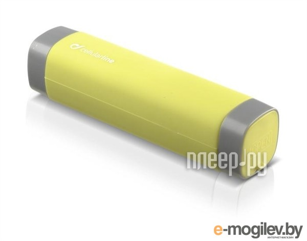 Cellular Line 2200 mAh Yellow FREEP2200ACTIVEL