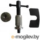 специальный инструмент Сервис Ключ 75782 - приспособление для утапливания поршней тормозного цилиндра