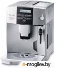 DeLonghi ESAM 04.320 S Magnifica