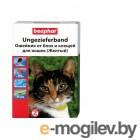Beaphar Diaz 35см Yellow 12619 для кошек