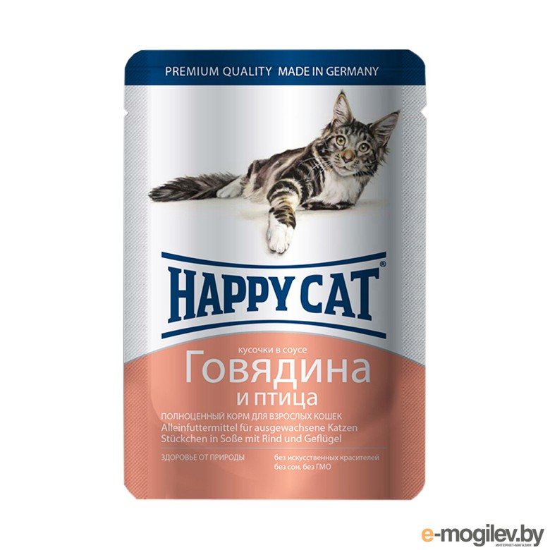 Happy Cat Говядина/Птица 100g 1002315