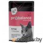 корма ProBalance Active 85g для активных кошек