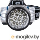 фонари Camelion LED5322-16Mx налобный