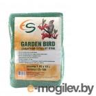 от птиц EcoSapiens Garden Bird Green (1.65x10) ES-106 - защитная сетка от птиц