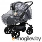 Baby Care Universal Black для любого типа колясок