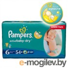 Pampers Active Baby-Dry Extra Large 15+кг 54шт 4015400244875