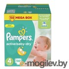 Pampers Active Baby-Dry Maxi 7-14кг 132шт 4015400265238