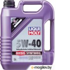 Моторное масло Liqui Moly Diesel Synthoil 5W40 5л