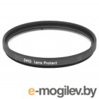 Marumi DHG Lens Protect 58mm