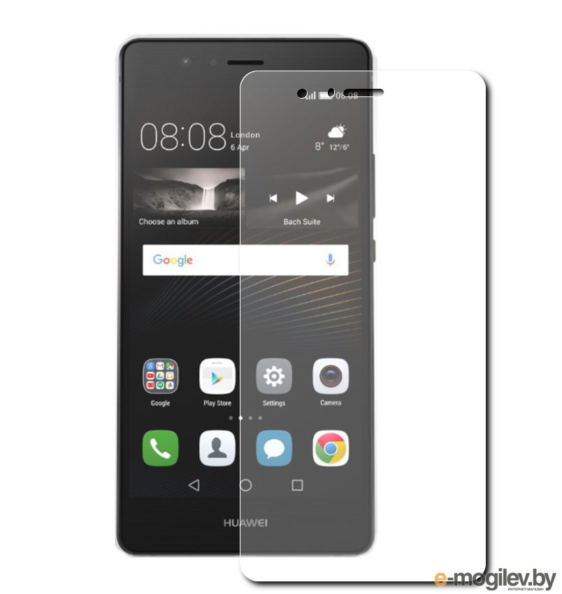 Защитное стекло Huawei P9 BROSCO 0.3mm HW-P9-SP-GLASS