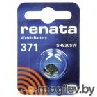 R371 - Renata SR920SW 1 штука