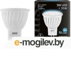 Gauss LED MR11 3W GU4 AC220-240V 4100K FROST 132517203