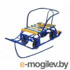 Санки-коляска Ника Тимка 5 Универсал / Т5У синий