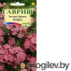 Гвоздика турецкая Розита 0,2 г Н9