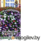Лобелия Бисер*, ампельная смесь 0,05 г серия Чудесный балкон Н10