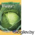 Капуста белокоч. Мегатон F1 10 шт. для квашения (Голландия) Н11