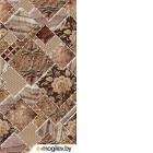 Декоративная плитка для ванной Belani Симфония коричневая 500x250