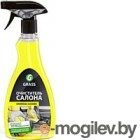GraSS Universal cleaner 112105  500мл.