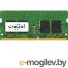 Sharetronic DDR3-1600 2 Gb SODIMM
