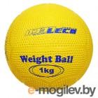 Мяч для атлетических упражнений резиновый 1 кг