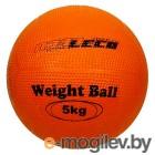 Мяч для атлетических упражнений резиновый 5 кг