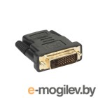 Переходник DVI-D (M) в HDMI (F) Exegate, v 1.4b, позолоченные контакты, экранирование
