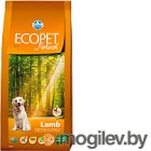 Farmina  ECOPET NATURAL LAMB MAXI 12.0 кг