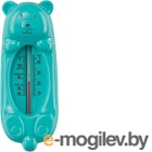 Happy Baby Water Thermometer 18003 синий