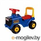 Альтернатива Трактор М4942 Blue