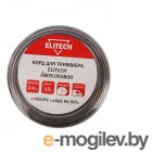Леска для триммера Elitech 2.4mm x 15m 0809.003800