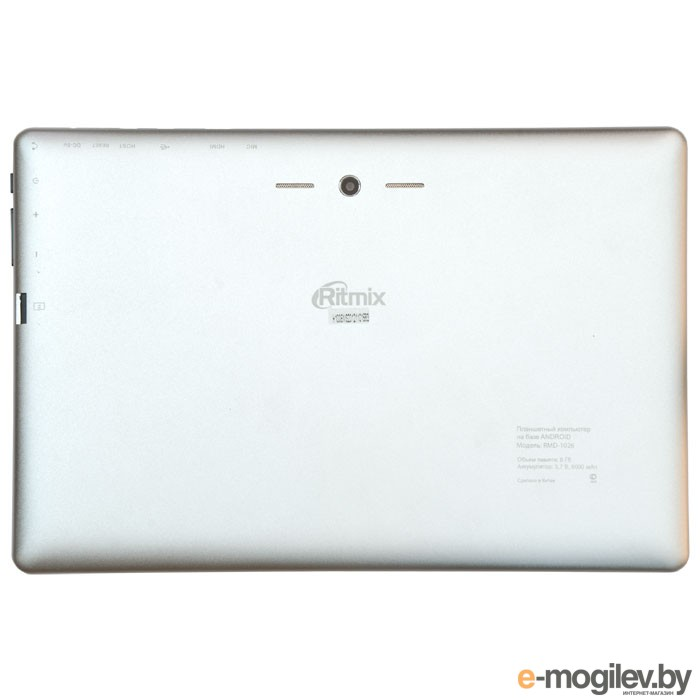 Ritmix RMD-1026/10.1 1280x800 IPS/8GB/WiFi/CAM/Android 4.1/White