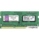 Kingston DDR3-1600 PC-12800 4Gb KVR16S11S8/4 SODIMM