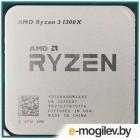 AMD Ryzen 3 1300X AM4 (YD130XBBM4KAE) (3.5GHz) OEM