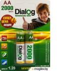 Аккумуляторы AA Dialog HR6/2000-2B 2шт