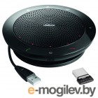 Jabra Speak 510 MS Bluetooth USB NC WB Link 360 MS 7510-309