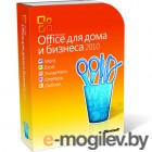 MS Office Home and Business 2010 32-bit/x64 Russian Russian DVD BOX (T5D-00415)