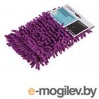 Сменная насадка для швабры из шенилла, фиолетовая, PERFECTO LINEA
