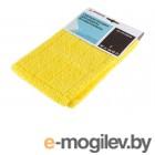 Сменная насадка для швабры из микрофибры, желтая, PERFECTO LINEA