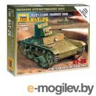 Zvezda Советский огнеметный танк XТ-26