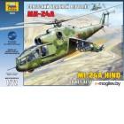 Zvezda Советский ударный вертолет Ми-24А 7273П